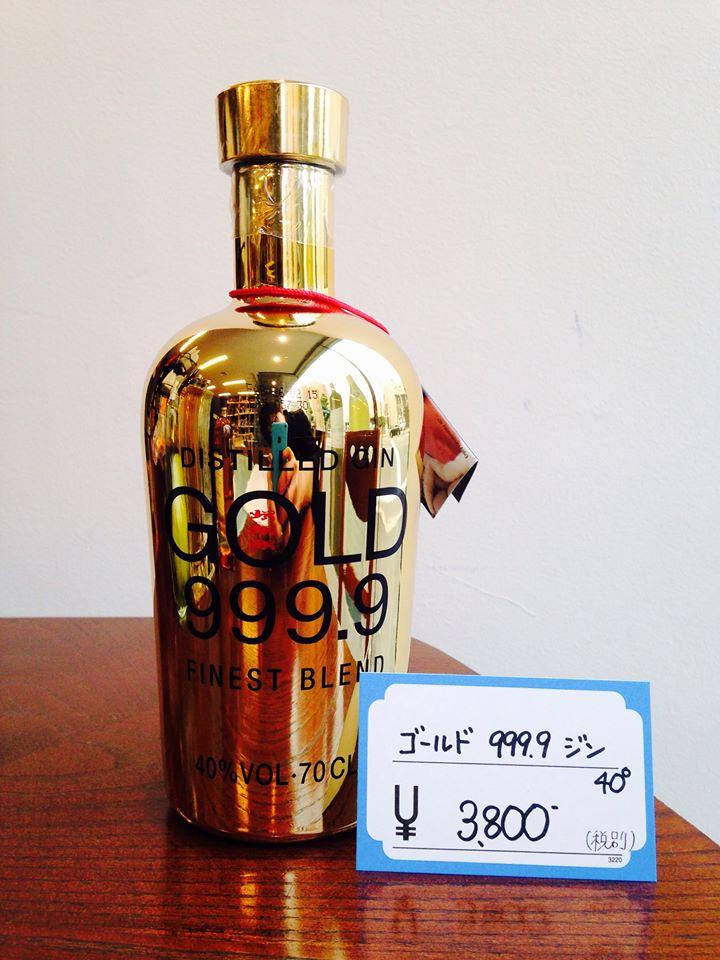 ゴールド999.9